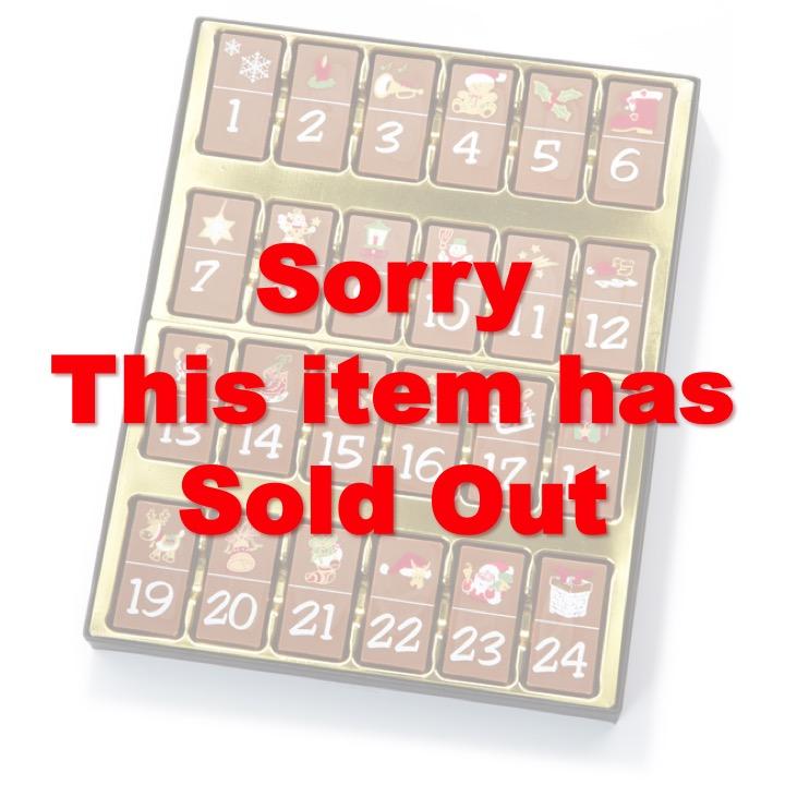 24 Piece advent Calendar Sold Out
